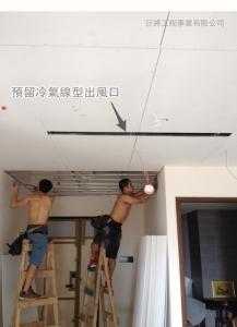 暗架天花板│間接照明│造型天花板