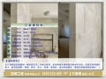 石膏磚材料介紹